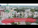 Тотьму назвали одним из самых красивых городов России