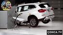 Bmw X3 Land Rover Grand Cherokee Volvo XC60 Çarpışma Testi - Car Accident test