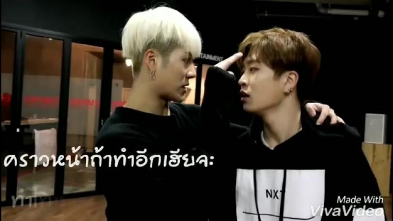[ Jack-Jae ] 💑 จะเกิดอะไรขึ้นเมื่อยองแจแกล้งแจ็คสัน