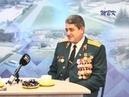 Ветеран Афганской войны Тихончик Ю.Е .