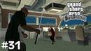 Grand Theft Auto San Andreas Прохождение ▪ ВСЁ, ЧТО НАЖИТО НЕПОСИЛЬНЫМ ТРУДОМ... ▪ 31