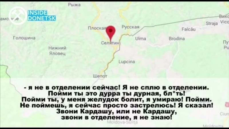 укр пограничник звонит домой