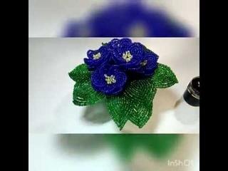 Махровая фиалка из бисера. Простые цветы из бисера.