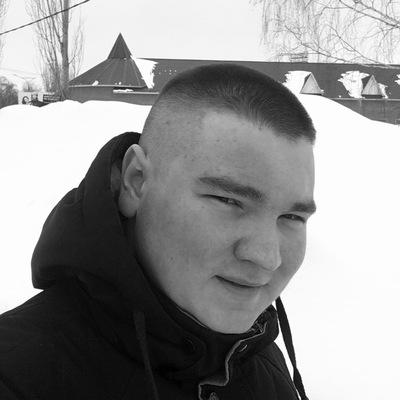 Серёга Климов