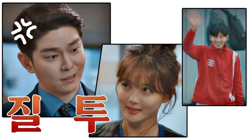 ♨흥칫뿡♨ 사이좋은 김유정(Kim You-jung)-송재림(Song Jae-lim)에 윤균상(Yun Kyun Sang) 질투 폭발↗ 일단