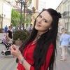 Светлана Геращенко