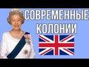 Как англичане РФ ФКУ создавали гражданин СССР, код 810, Москва,Чита, Ярославль,Катасонов бензин,гаи
