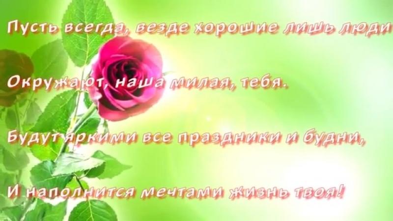 С днем рождения Вероника поздравления в стихах красивые