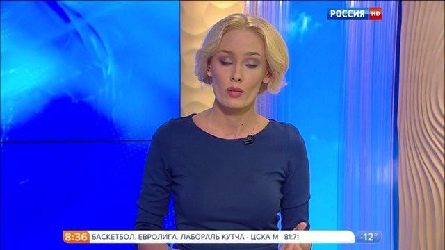 Вести-Москва • Вести-Москва. Эфир от 22.01.2016 (08:30)