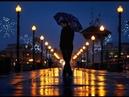 Лариса Мондрус Добрый вечер Красивая песня 60гг