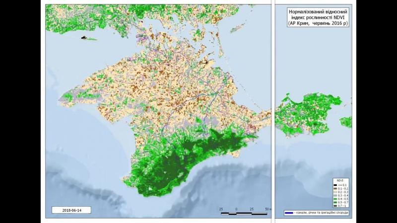 Съемки со спутника подтвердили исчезновение растительности в Крыму.mp4