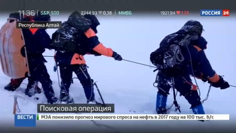 Новости на Россия 24 • На Алтае возобновились поиски туриста, упавшего в расщелину ледника