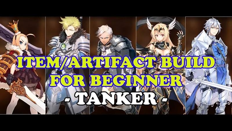 Epic Seven - ItemArtifact Guide for Beginner - TANKER -