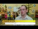 Единственный в Тюмени мужчина-воспитатель