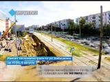 Как идет ремонт теплосетей на улице Бабушкина в Улан-Удэ (8 августа)