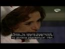 Дикий ангел - 57 серия с русскими субтитрами