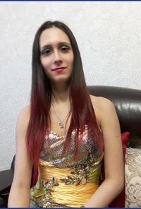 Екатерина Латинская