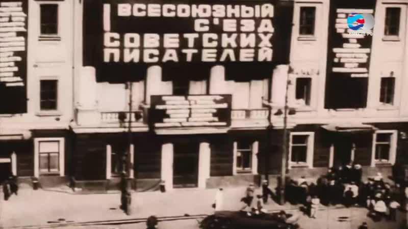 Люди РФ. Свет и тень жизни Виталия Бианки