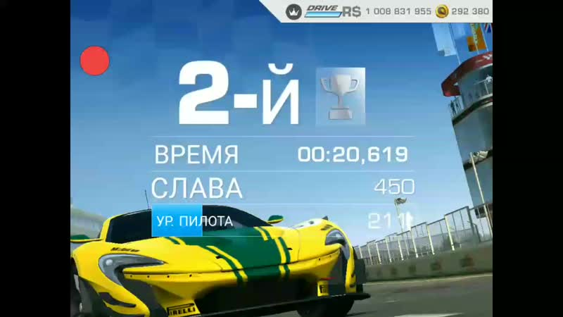 RealRacing3_2019-03-23-13-24-57.mp4