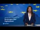 Tagesschau (Das Erste HD [Германия], 07.09.2018)