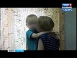 80 детей и подростков разыскивали полицейские в Иркутской области с начала лета