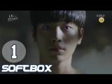 [Озвучка SOFTBOX] Ты тоже человек? 01 серия
