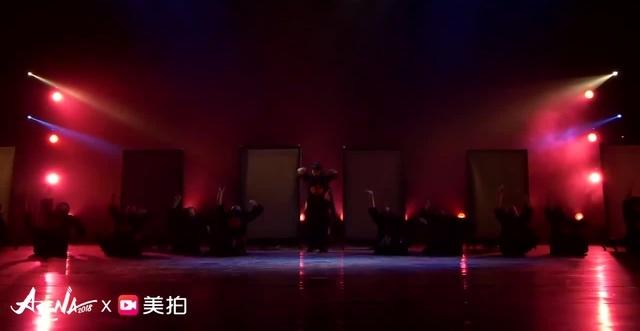 😱 NARUTO... Eles não dançam, eles HUMILHAM! 😱 | O-Dog Crew | Arena Chengdu 2018 (Apenas Dance)