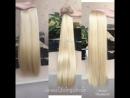 Weft blonde