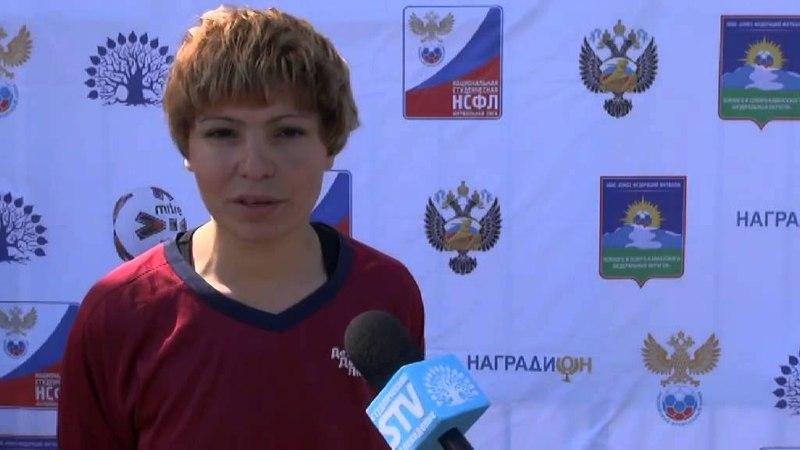 вратарь женкой команды ЮФУ Абрамова Лусине