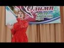 II Международный конкурс «Звездный Олимп» в г. Кургане 21.04, 2018 Метелева Анастасия 16