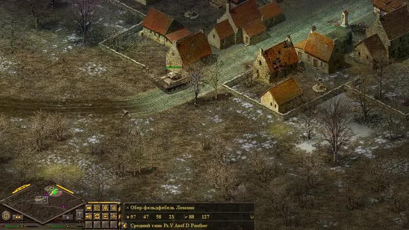 Блицкриг — 45 Перехват бронетанковой группировки