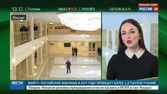 Новости на Россия 24 • Совфед призвал Раду остановить преступные действия ВС Украины в Донбассе