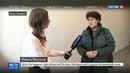 Новости на Россия 24 • В Латвии начался суд по делу донбасского ополченца Скрипника