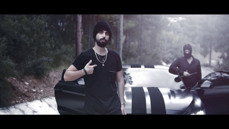 MRF - İstilamız Başlar (Official Video)