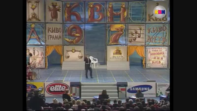 Pelageya-v-10-let-KVN-NGU-1-4-finala-1997-horoshee-kachestvo-YouTube