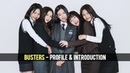 BUSTERS 버스터즈 - K-Pop Profile and Group Introduction