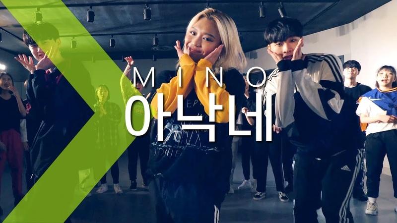 MINO(송민호) - 아낙네 (FIANCÉ) LIGI Choreography.