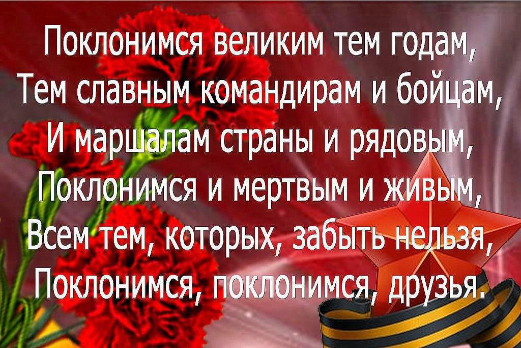 https://pp.userapi.com/c845416/v845416302/485d3/v6YbUYWVF9A.jpg
