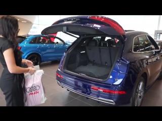 Ауди и ваз функция открытия багажника.