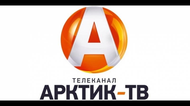 Наталья Бережная - Арктик ТВ