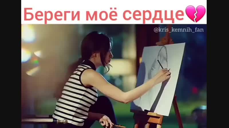 Александра Исмаилова