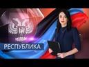 Растаможка авто в рассрочку В ДНР упростили правила ввоза машин на иностранных номерах 14 01 2019