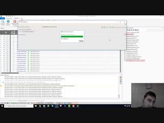 Как собирать поисковые минус-фразы через KeyCollector