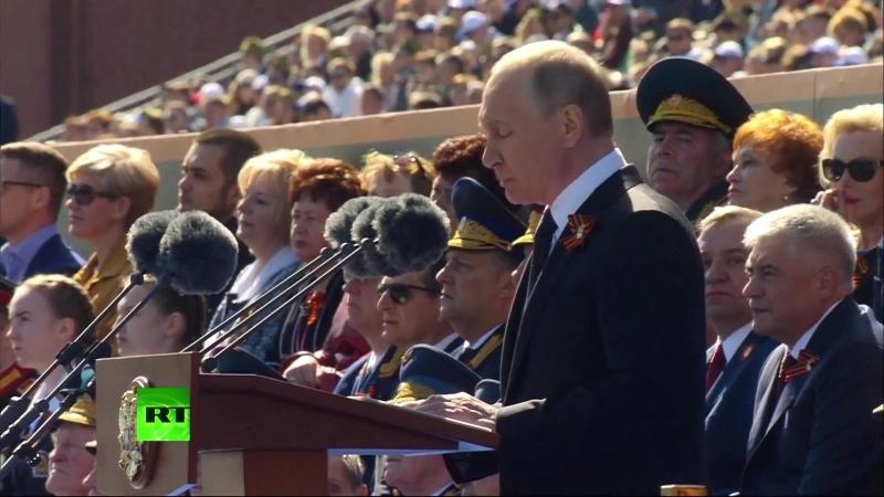 Выступление Верховного Главнокомандующего России Владимира Путина на Параде Победы 2018 года