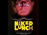 Обед нагишом / Naked Lunch, 1991 Михалёв