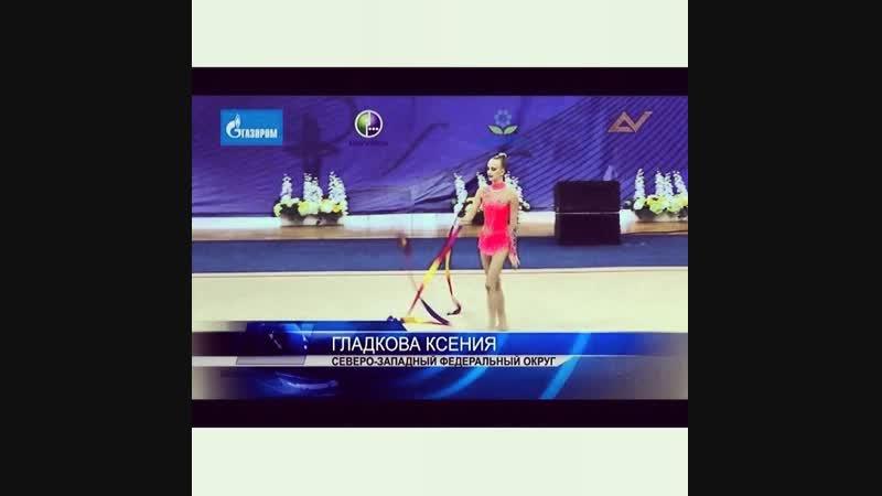 Мастер спорта Гладкова Ксения - Интервью