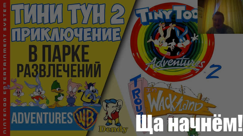Ежи Петруччо -NES Годнота (Part 6)