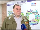 Российские студотряды отметили профессиональный праздник ГТРК Вятка 19 02 2019