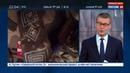 Новости на Россия 24 Оружие патроны и взрывчатку изъяли у членов организации Артподготовка