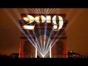 Giro d'Europa per Capodanno fuochi d'artificio e feste